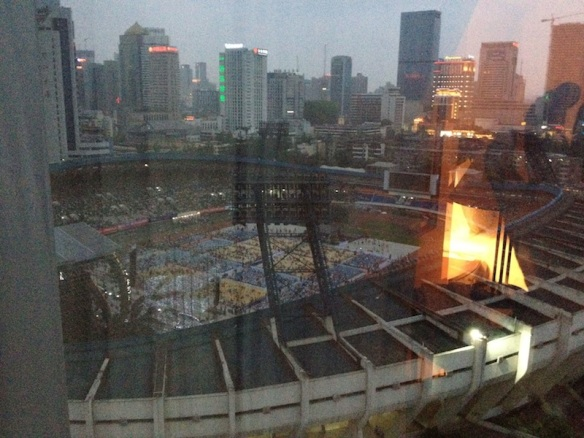 Chengdu, Stadium as the fans were coming in.